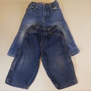 Boys 12 month jeans by Koala 2 pieces